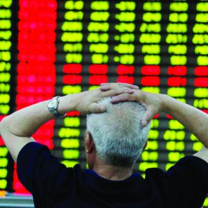TSE Sheds 569 Points  in Unprecedented Selloffs