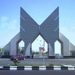 Challenges Faced by Islamic Azad University