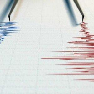 Japanese Quake Warning System for Tehran