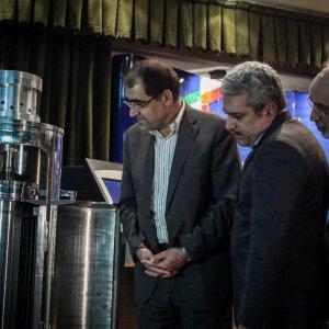 First Tubular Centrifuge Unveiled