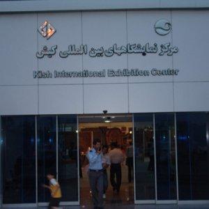 West Azarbaijan  in Expo