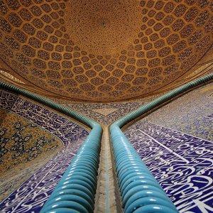 A Mosque Without a Minaret