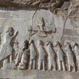 Bistun Inscription, the Great Persian Treasure