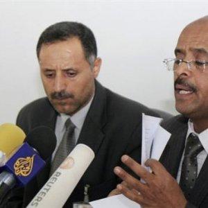 First Iranian Flight to Yemen