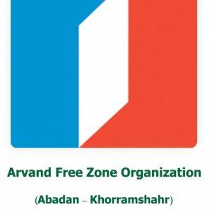 Handicraft Exhibition at Arvand Free Zone