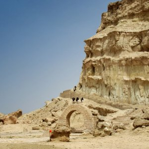 Kharbas Coral Caves
