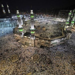 Mecca on Alert As Hajj Begins