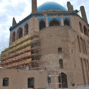 Revamping Iran Tourism with $117 Million