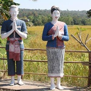 When Among the Thais