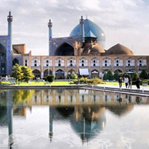 House of Isfahan Cultural Heritage Advocates