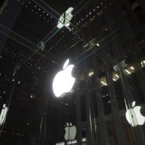 Apple Should Block Info