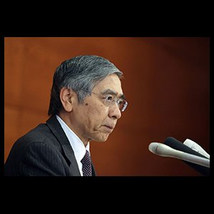 BOJ Again Expands Stimulus