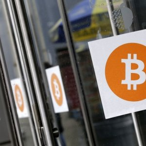 Bitcoin Ban Bill Rejected