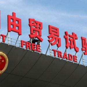China to Set Up 3 More FTZs