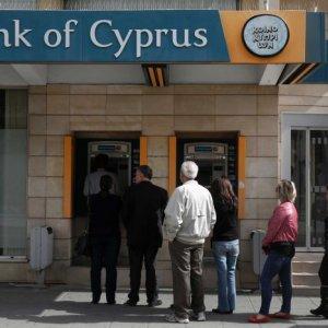 Cyprus Bank Posts €5m Loss
