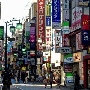 Japan Emergence Weaker