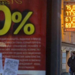 Russia Proposes Spending Cuts