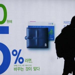 S. Korea Inflation Rises