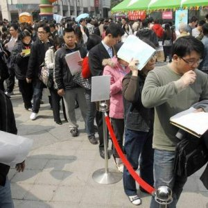 Taiwan Jobless at 7-Year Low