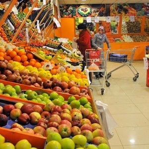 Turkish Annual Inflation Misses Estimates
