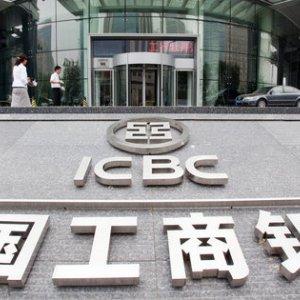 ICBC Buys 60% of UK Bank