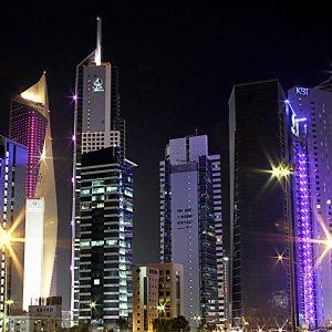 Kuwait Inflation Down 3%