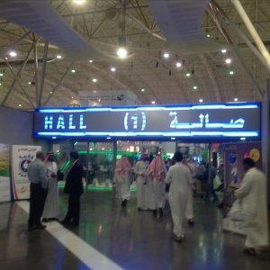 Riyadh Agro Show