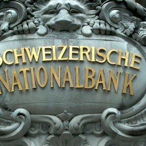 Swiss Economy Growth Slows