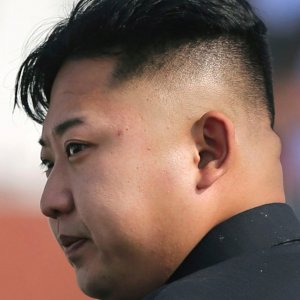 N. Korea Acknowledges Leader's Ill Health