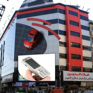 Why Cellphone Traders  Fear Iran Deal