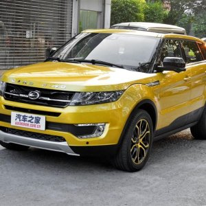 Range Rover Copy Only for $21,700