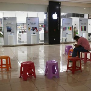 Apple's Future in Iran Undecided