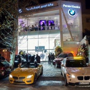 New BMW Showrooms Open