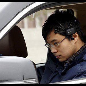 Brain Car Made in China