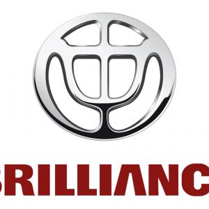 Brilliance Presale Announced