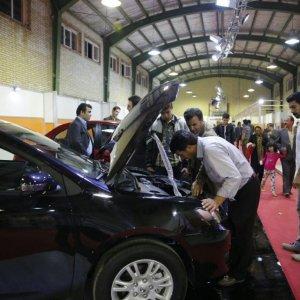Car Exhibition in Ardabil