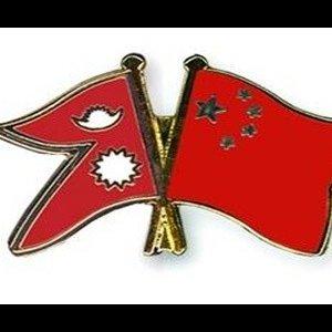 China Raises Nepal Aid