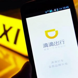 Chinese Use Carpooling App in Droves