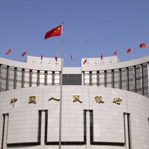 China Bank Lending Up