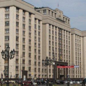 Draft Budget to Duma
