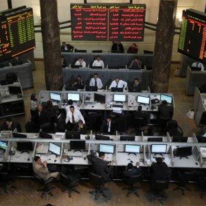 Egyptian Pound Steady