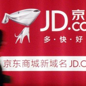 China's Finance Subsidiary to Raise $1b