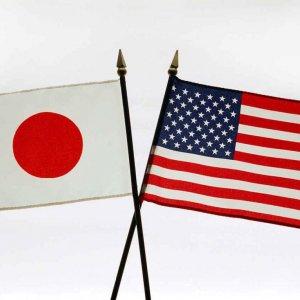 Japan, US to Resume Trade Talks