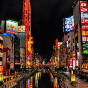 Little Improvement in Japan Economy