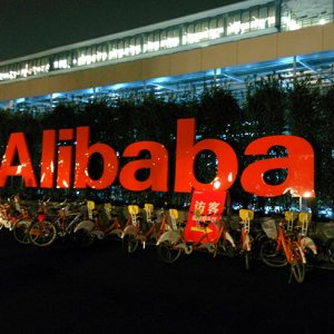 Alibaba  Loans to  US Businesses