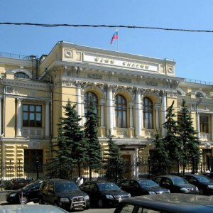Russia Spends $13b to Prop Up Ruble