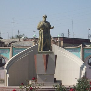 Tajik  Entry Sought