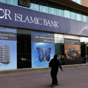 IMF in Talks with Islamic Finance Industry
