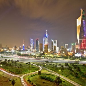 Kuwait Starts Cutting Energy