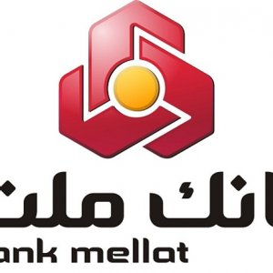 Bank Mellat, NIOC Cement Ties